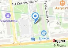 Компания «Крошка Картошка» на карте