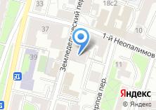 Компания «Соникс» на карте