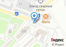 Компания «Магазин печатной продукции на ул. Филиппова» на карте