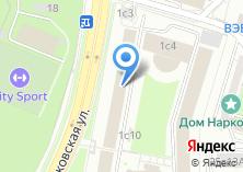 Компания «Посольство Соединенных Штатов Америки» на карте