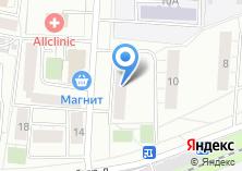 Компания «ЭПИ-Алтуфьево ГБУ» на карте