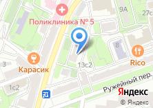 Компания «Нотариус Громыко Т.В.» на карте