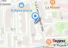 Компания «Строящийся жилой дом по ул. Смоленский 1-й пер» на карте