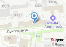 Компания «Старлинк» на карте