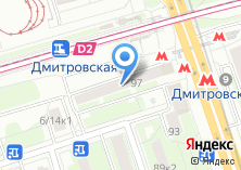 Компания «Ателье на Дмитровской» на карте