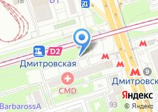 Компания «Мастерская по ремонту ювелирных изделий и очков на Бутырской» на карте