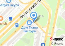 Компания «Магазин фруктов и овощей на Ленинском проспекте» на карте