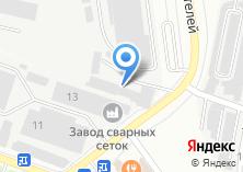 Компания «ТемпСтройСистема строительный магазин» на карте