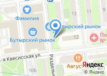 Компания «Магазин сладостей» на карте