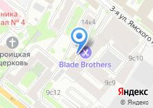 Компания «Участковый пункт полиции Беговой район» на карте