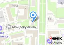 Компания «Network Solutions» на карте
