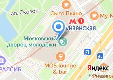 Компания «МДМ» на карте
