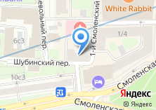 Компания «Центр экспертизы» на карте