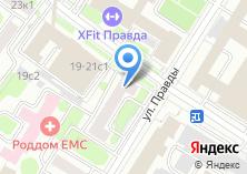 Компания «Авторская студия Натальи Смирновой» на карте