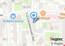 Компания «Сплит+» на карте