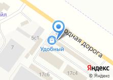 Компания «Городок ламината» на карте