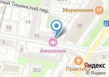 Компания «Российская академия бизнеса и предпринимательства» на карте