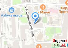 Компания «Бородавченко и партнеры» на карте