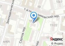 Компания «Театр Михаила Звездинского» на карте