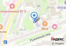 Компания «Детский сад №153» на карте