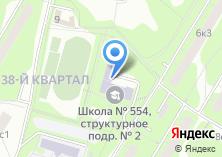 Компания «Средняя общеобразовательная школа №531» на карте