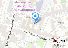 Компания «Консульский департамент МИД России» на карте