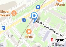 Компания «Мастерская по ремонту часов на Грузинском переулке» на карте
