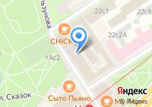 Компания «Outlet» на карте