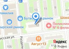 Компания «Представительство Правительства Самарской области при Правительстве РФ» на карте