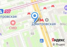 Компания «Арсюша» на карте