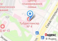 Компания «Противотуберкулезный клинический диспансер №4» на карте
