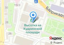 Компания «АльфаГрупп» на карте