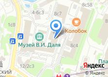 Компания «Министерство природных ресурсов и экологии РФ» на карте