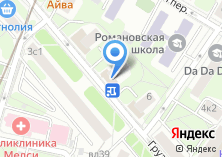 Компания «ВкусВилл» на карте