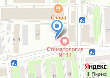 Компания «Стоматологическая поликлиника №11» на карте
