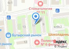 Компания «Парикмахерский дом №11» на карте