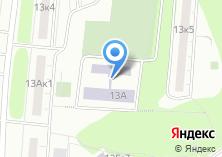 Компания «Средняя общеобразовательная школа №652» на карте