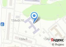 Компания «Детский сад №990» на карте