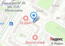 Компания «Dетали» на карте