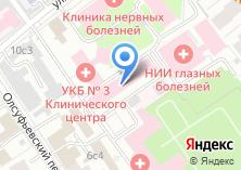 Компания «Клиника Нефрологии Внутренних профессиональных болезней им. Е.М. Тареева» на карте