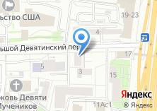 Компания «Центральное таможенное управление» на карте