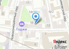 Компания «Министерство РФ по развитию Дальнего Востока» на карте