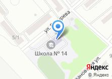 Компания «Детская музыкальная школа №2» на карте