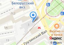 Компания «Центральная коллегия адвокатов г. Москвы» на карте