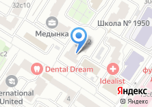 Компания «Центральная Московская Коллегия Адвокатов» на карте