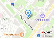 Компания «Русалочка Шик» на карте