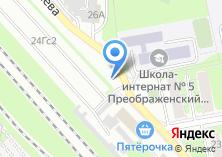 Компания «Крытая автостоянка на Малой Ботанической» на карте