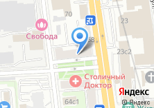 Компания «Школа Гармоничных Отношений» на карте