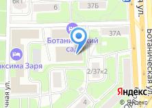 Компания «Сервис база» на карте