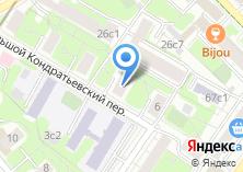 Компания «Женский Клуб» на карте